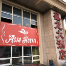 Asia Hostel